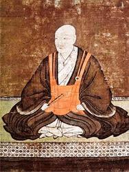 大友宗麟(おおともそうりん)1530-1587
